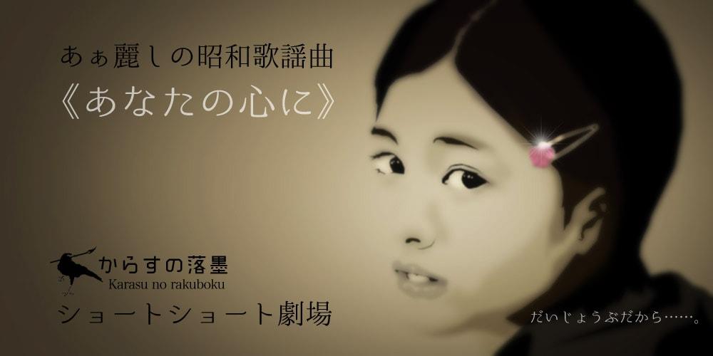 中山千夏の画像 p1_25